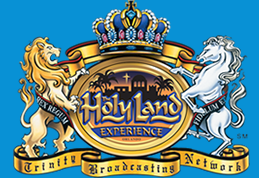 Holy Land Experience discount codes